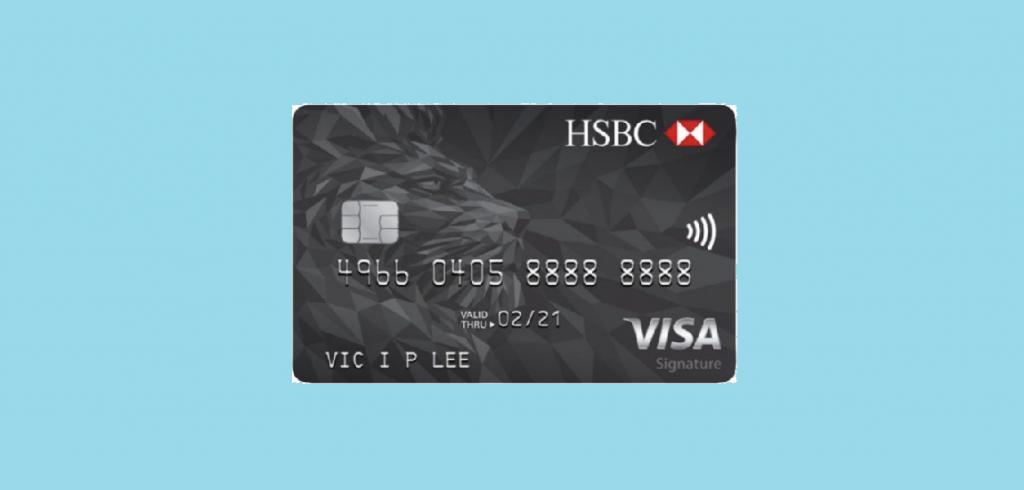 HSBC VISA Signature