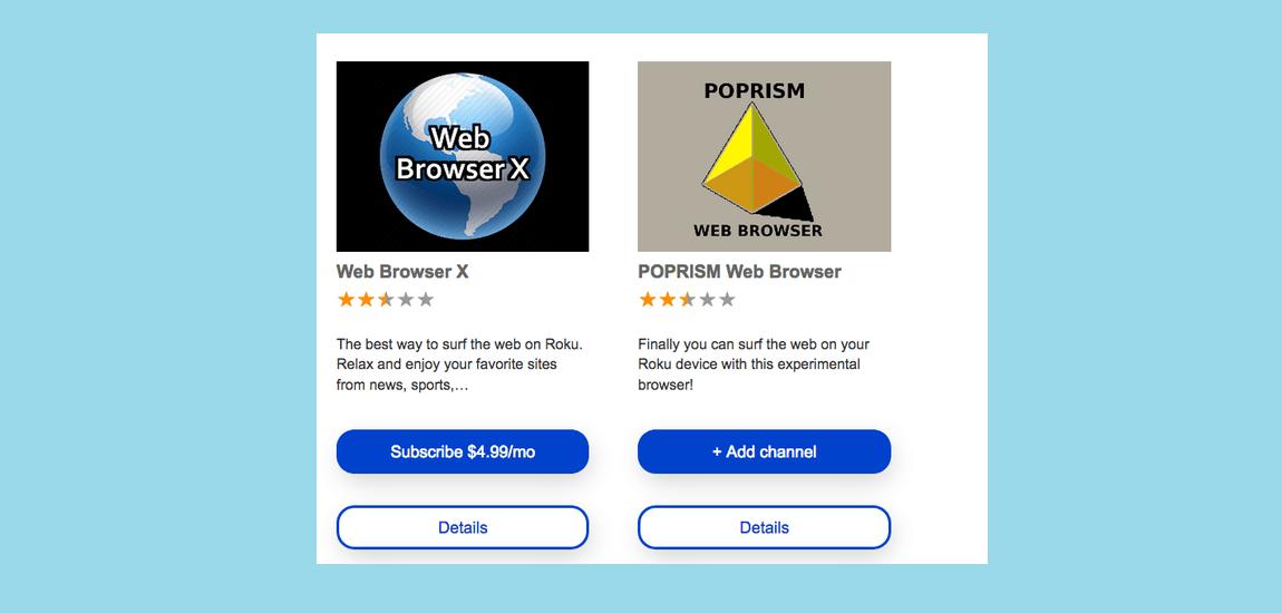 poprism web browser roku