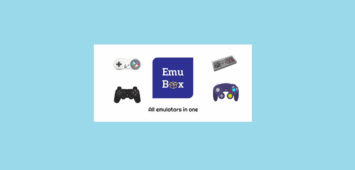 emubox